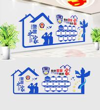 蓝色警营照片墙设计