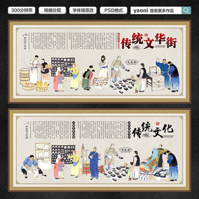 老北京传统文化挂画