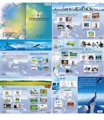 软件公司画册设计模板