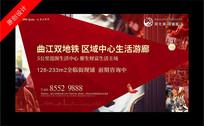 商业微信海报模板设计 CDR