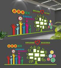 社区志愿者文化墙