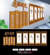 社区中式道德讲堂文化墙布置