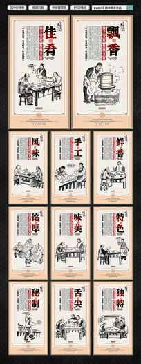 早茶虾饺展板设计