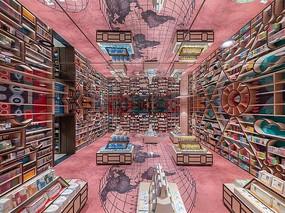 粉色特色书店设计