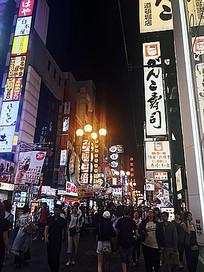 日式街道广告牌景观