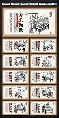 豫菜文化展板