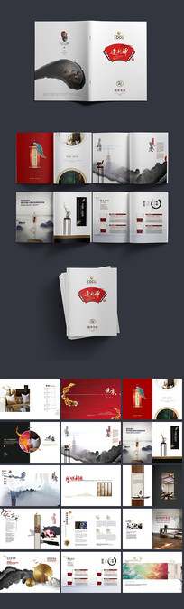大气传统中国风画册设计
