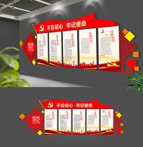 红色基层党建活动室文化墙
