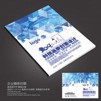 简约的企业画册封面设计
