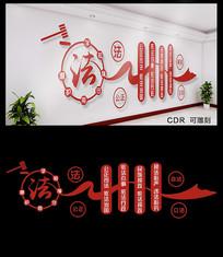 简约法制文化墙设计 CDR