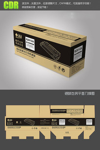 简约牛皮纸单色硒鼓纸盒包装 CDR