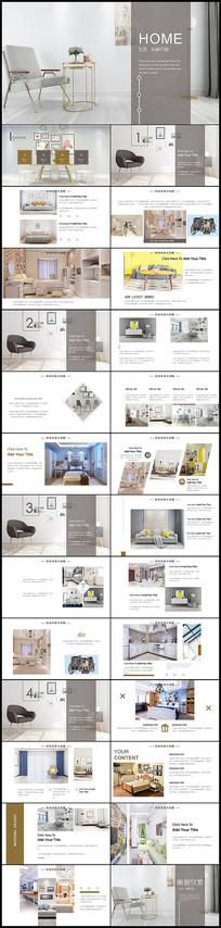 家装室内设计公司简介PPT
