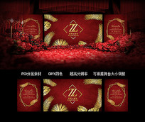 酒红色主题婚礼背景板