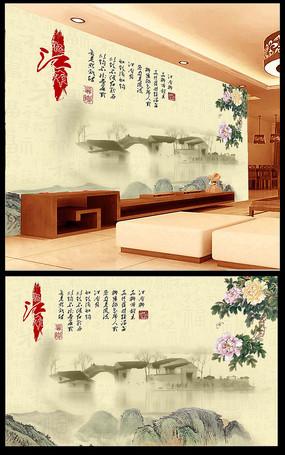 忆江南室内背景墙设计