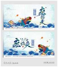 中国风龙抬头宣传海报设计