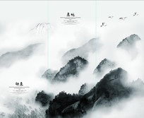 中国风水墨风格书房客厅装饰画