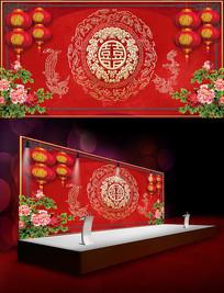 中式婚礼背景板 PSD