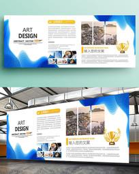 大气时尚企业文化墙照片墙展板