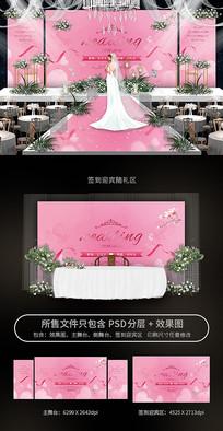 粉色唯美大气婚礼舞台背景展板