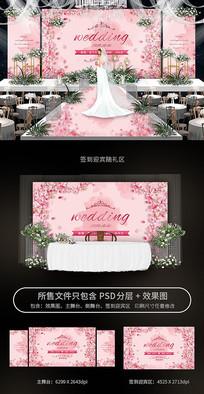 粉色唯美浪漫婚礼舞台背景板