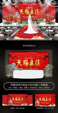 复古中式婚礼舞台背景板