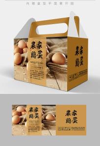 高档大气鸡蛋包装设计 PSD