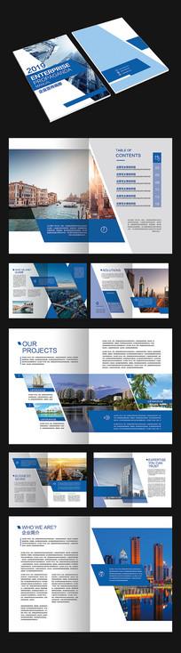 高档蓝色商务企业画册