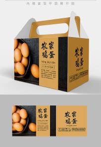 高档农家鸡蛋礼盒包装设计 PSD