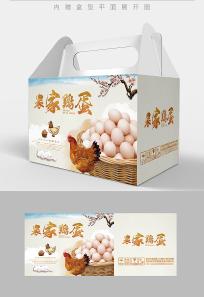 鸡蛋礼盒包装设计 PSD