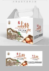 卡通农家鸡蛋包装设计 PSD