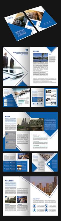 蓝色商务企业画册