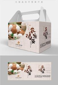 农家鸡蛋手提盒设计