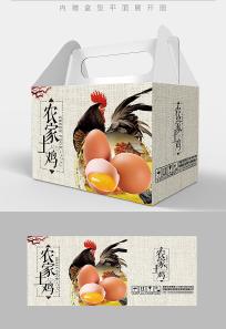农家土鸡蛋包装设计 PSD