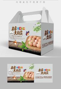 农家土鸡蛋卡通包装设计