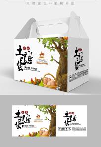 农家土鸡蛋卡通风格包装盒 PSD