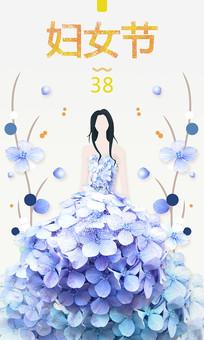 三八妇女节创意花瓣海报