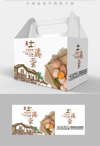 土鸡蛋礼盒包装设计 PSD