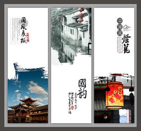 韵味中国风展板设计
