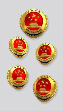 政府机关标志——检徽