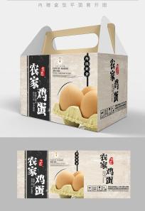 中国风鸡蛋包装盒设计