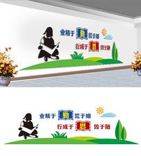 中小学宣传文化墙
