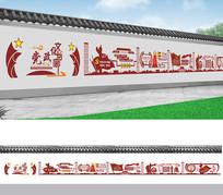 党建文化长廊文化墙