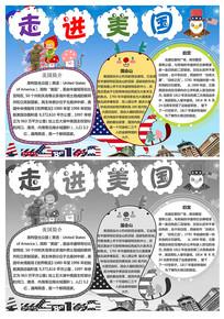 简约卡通美国小报模板