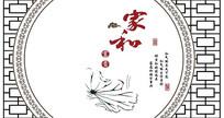 中国风复古墙画背景AI矢量图