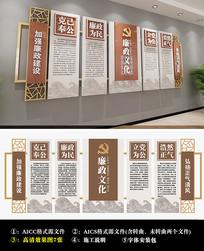 中式海浪风格廉政文化墙