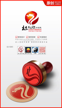 朝阳飞龙logo设计标志设计 AI