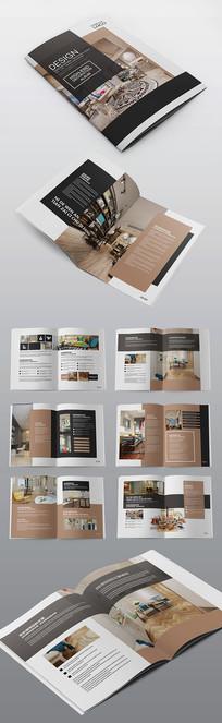 大气家居家装企业宣传画册