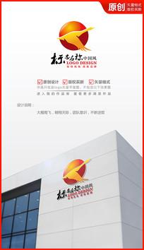 大雁南飞logo设计商标设计