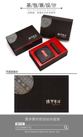 高档普洱茶饼包装设计 PSD