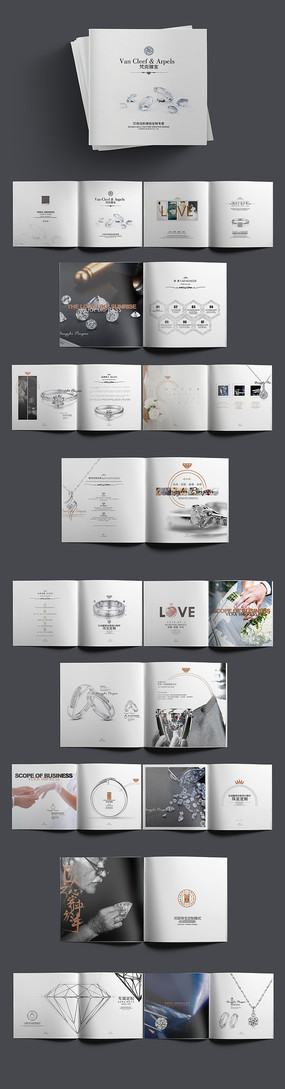 高端珠宝产品手册设计
